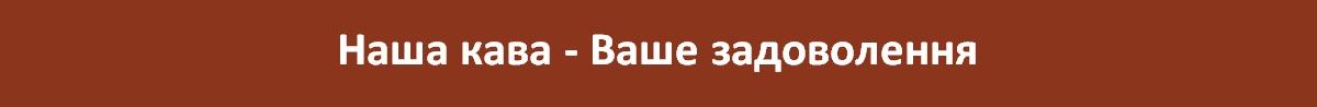 Baner Kava