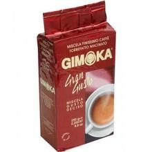 Кава мелена Gimoka Gran Gusto, 250 г