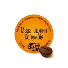 Кава в зернах Марагоджип Колумбія, 500 г