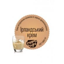 Кава в зернах ароматизована Ірландський крем, 500 г
