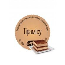 Кава в зернах ароматизована Тірамісу, 500 г