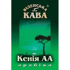 Кава в зернах Віденська кава Арабіка Кенія АА 0,5кг