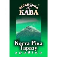 Кава в зернах Віденська кава Арабіка Коста Ріка Таразу 0,5кг