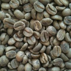 Кава в зернах зелена (необсмажена) Бразилія Сантос 1 кг