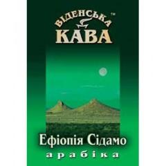 Кава в зернах Віденська каваАрабіка Ефіопія Сідамо 0,5 кг