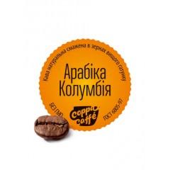 Кава в зернах Колумбія Екзельсо, 500 г