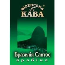 Кава в зернах Віденська кава Арабіка Бразилія Сантос 0,5 кг