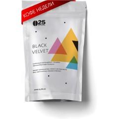 Кава в зернах Black Velvet, 250 г