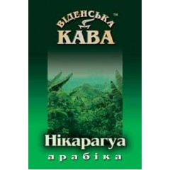 Кава в зернах Віденська кава Арабіка Нікарагуа 0,5 кг